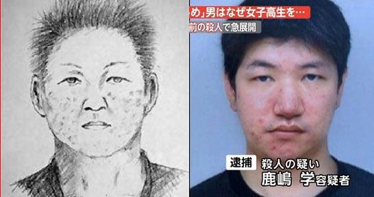 広島県廿日市市女子高生殺人事件...