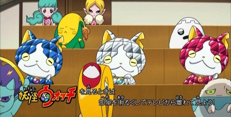 アニメ妖怪ウォッチ第211話に宝石ニャン宝石フルーツニャン