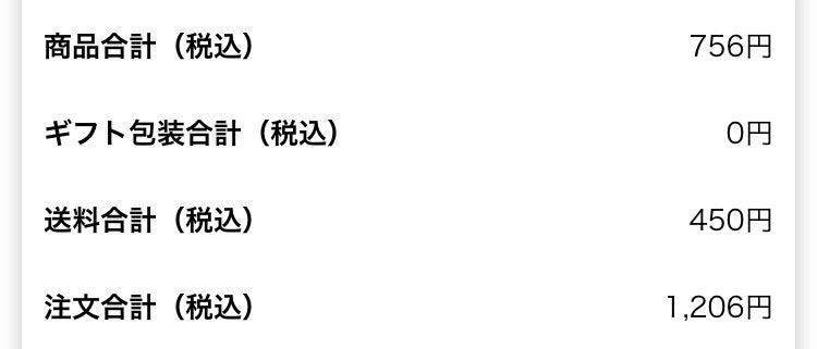 {F77EE1F4-7890-44FC-B2AF-CD54A224663A}