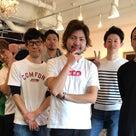 ★ファミリーカット2018★の記事より