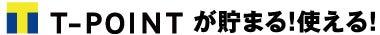 東京都、川崎市、横浜市の外壁塗装 塗り替え専門店 佐藤塗装店 サイディング外壁塗装、塗りかえ工事