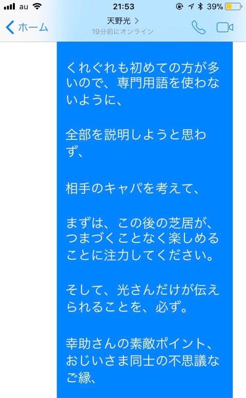 {F088837C-E73E-4DE0-B9B6-45A2A6F4255C}