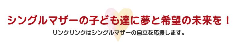 【NEWS】12.22「クリスマス会」開催!>>>参加者募集中!!の記事より