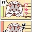 【ハム4コマ・16】…