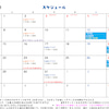2018/05月のカレンダーの画像