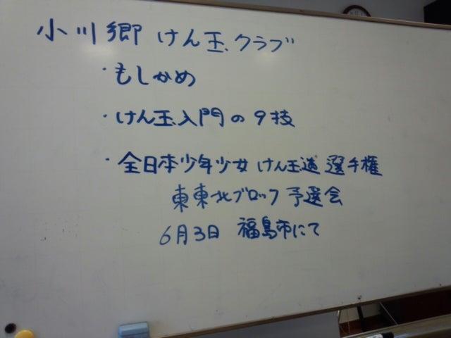 DCF00690.jpg