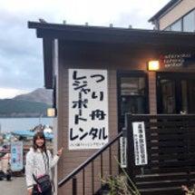 芦ノ湖トラウトチャレ…