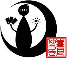 002事任八幡宮-ことのまま神社-八幡宮-言の葉の杜-静岡-浜松-掛川-名古屋-豊橋-占い師