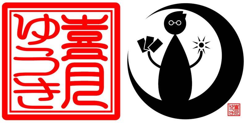 004事任八幡宮-ことのまま八幡宮-神社-言の葉の杜-静岡-浜松-掛川-名古屋-豊橋-当たる占い