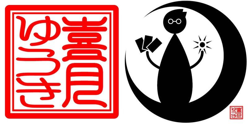 003事任八幡宮-ことのまま神社-八幡宮-言の葉の杜-静岡-浜松-掛川-名古屋-当たる占い師
