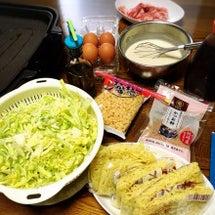 タラオキッチン☆