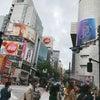 けんけんの渋谷初体験☆の画像