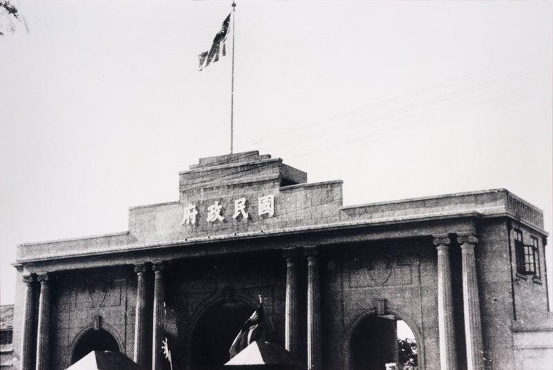 南京事件の検証   久蔵