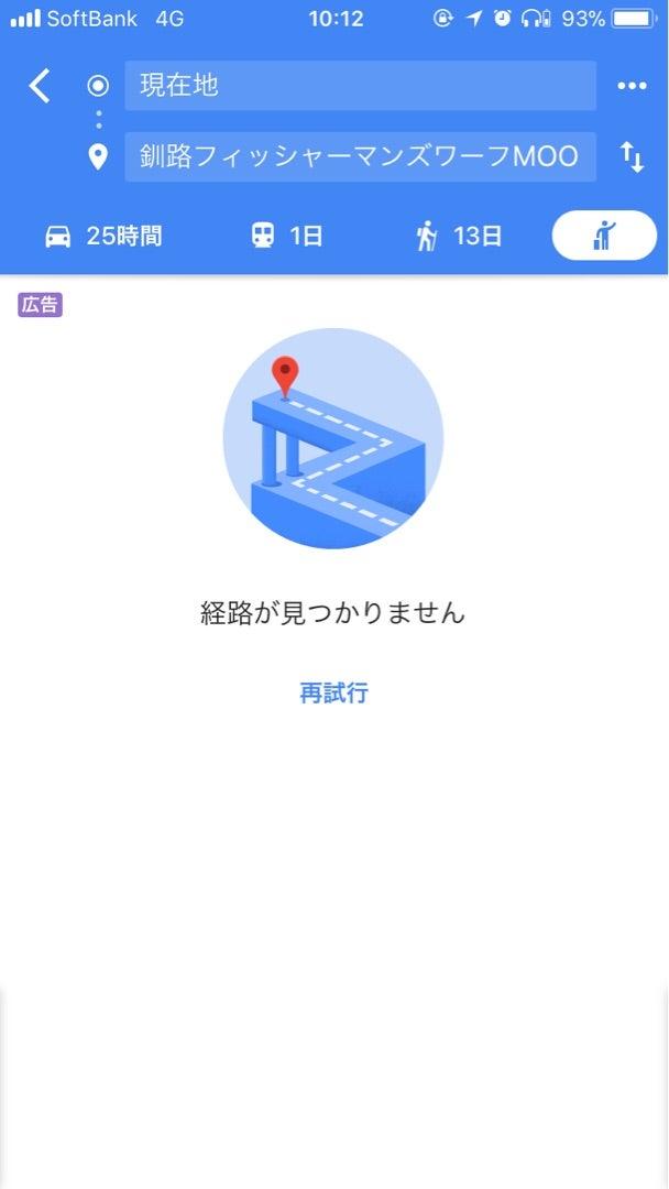 {5153AFFC-9253-4B00-98D1-175A681C49F8}