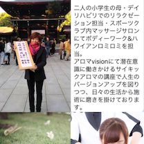 5月4日 Liburan ワンコインws メニューその2♡の記事に添付されている画像