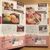 「ランチパスポート阪神版」に掲載中です! 毎日たくさんの方にご利用いただいてます!の画像