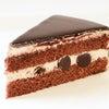 チョコレート好きの方に大好評!ザッハの画像
