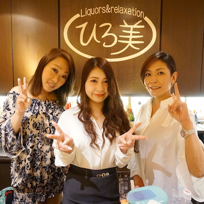 熊本 栄通り『スナック ひろ美』サイトUP!の記事に添付されている画像