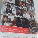 DVD&ライブツアー決定!!の記事より
