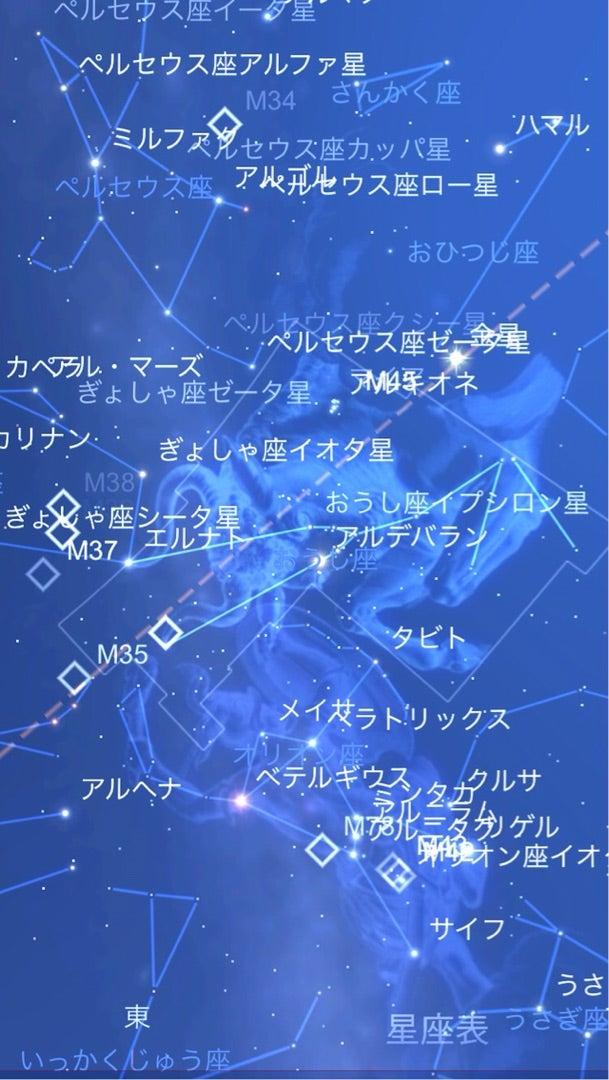 星座おしゃべり〜おうし座〜   T...