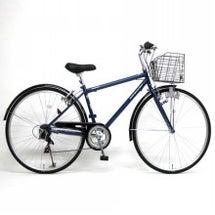 自転車・メガネ買い替…