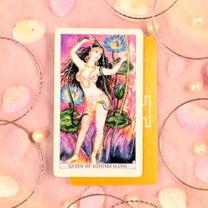 インドタロット 今日の一枚引き~蓮 女王~ラティの記事に添付されている画像