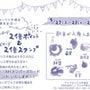 平塚店4/27からの…
