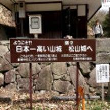 備中松山城・鬼ノ城
