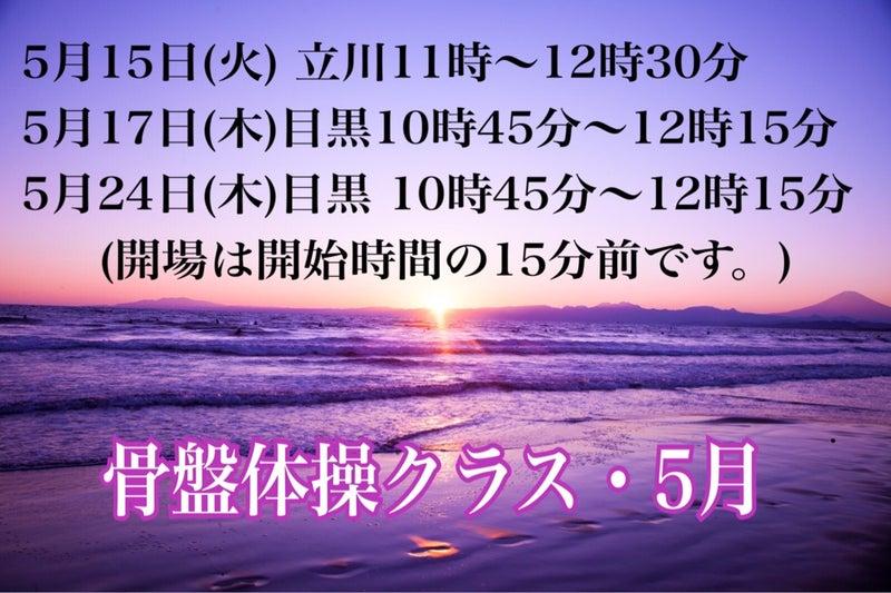 {D4B32779-8B97-4EEC-A5C9-EB747D15635A}
