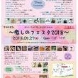 【前橋市】5月27日…