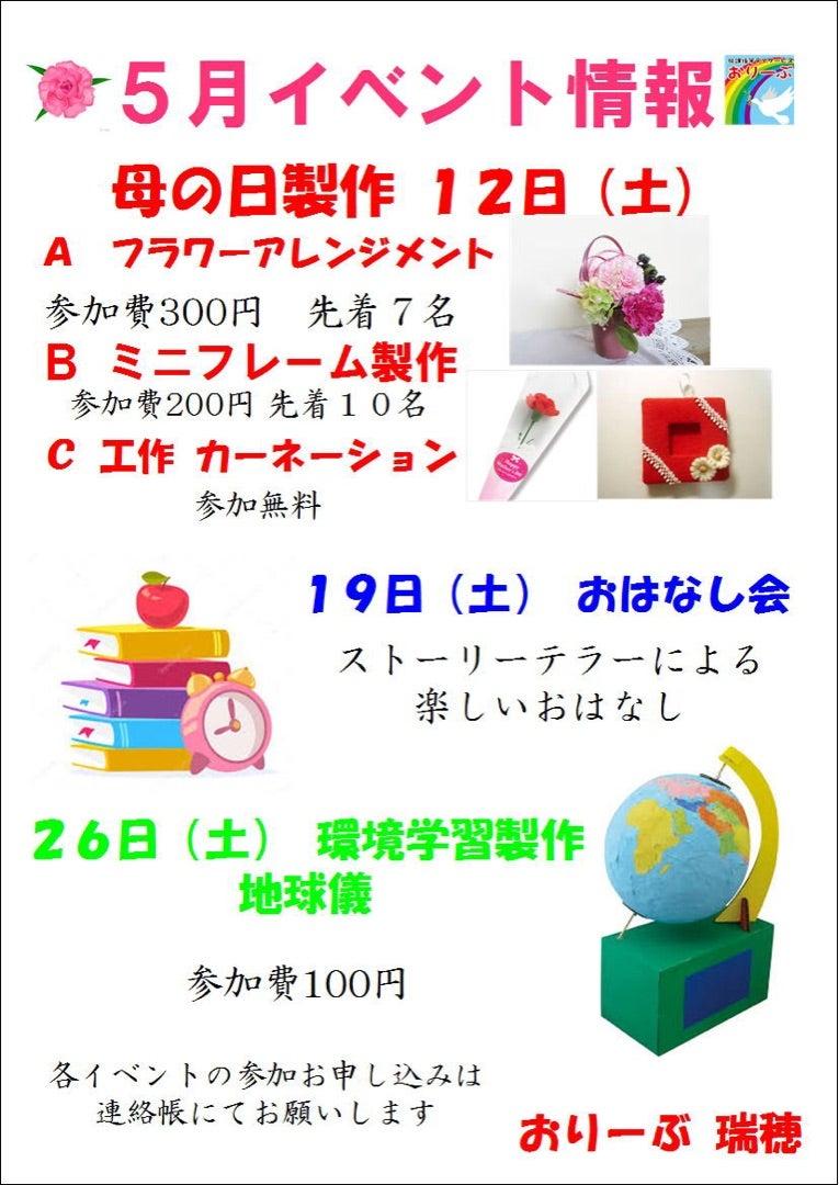 {14453C49-A5AB-4EC8-81DC-BADC7CB71CE1}