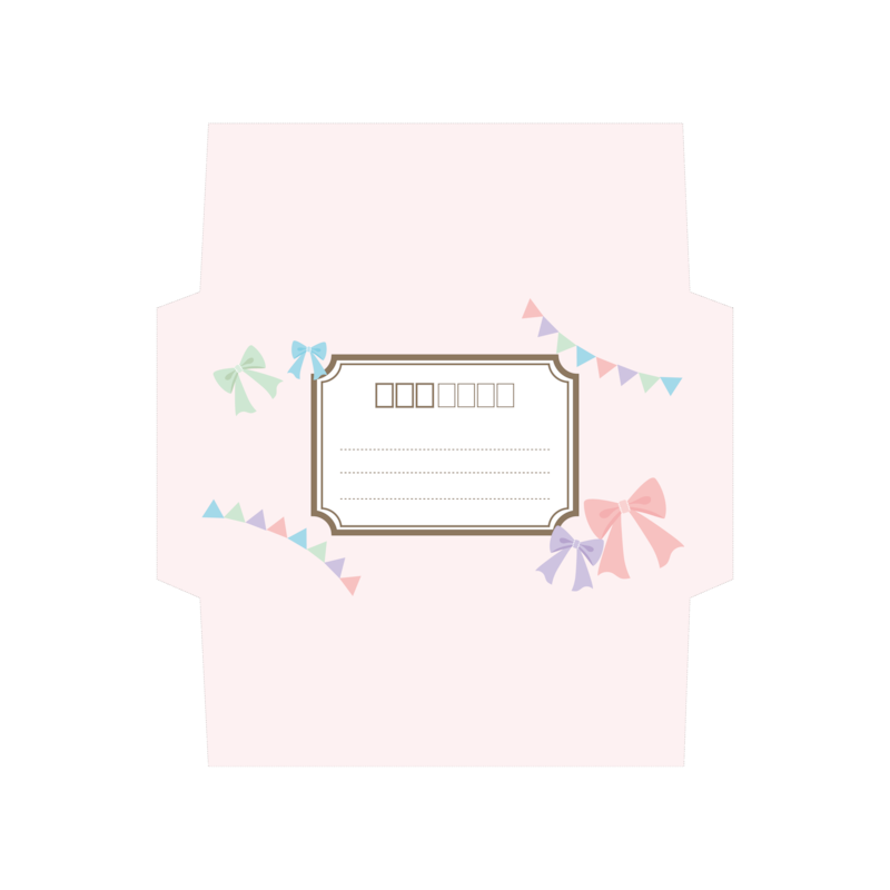 かわいいレターセットのテンプレート 5選 Illustmansionのブログ