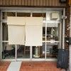 【京都の珈琲やさん】の画像