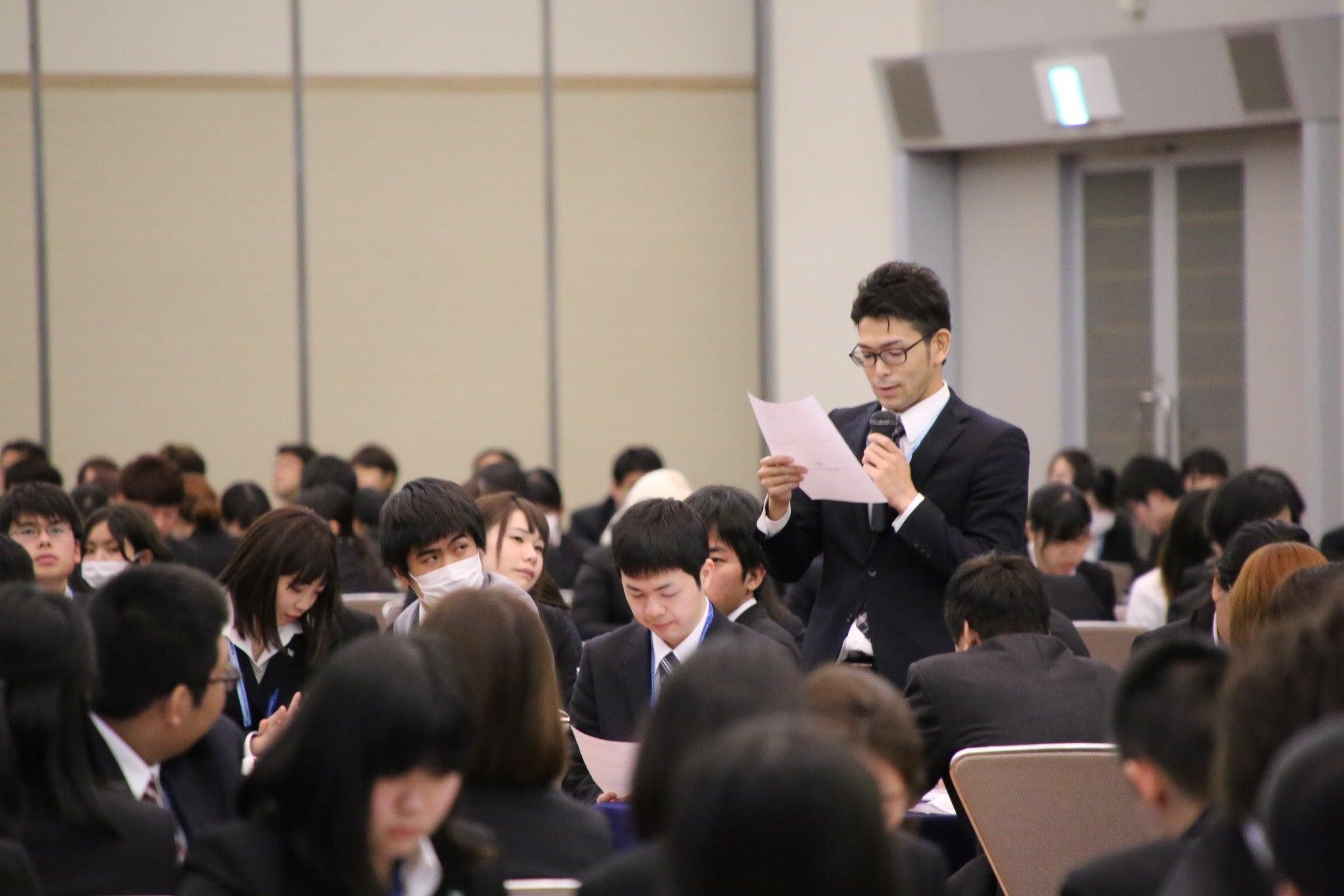 ☆新入職員紹介☆~ききょうの郷~