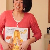 【募集】超ハッピー♡女性ホルモン講座!身体の仕組み(o^^o)の記事に添付されている画像