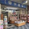 「本屋ゼロ」の市町村 . . .  〜 ちょっと気になる新聞コラム 〜の画像