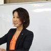 鎌倉の経営者モーニングセミナーにての画像