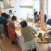 お料理教室 2日目☆の画像
