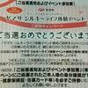 シルキーライフ体験☆彡の画像