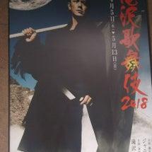 滝沢歌舞伎&KAT-…
