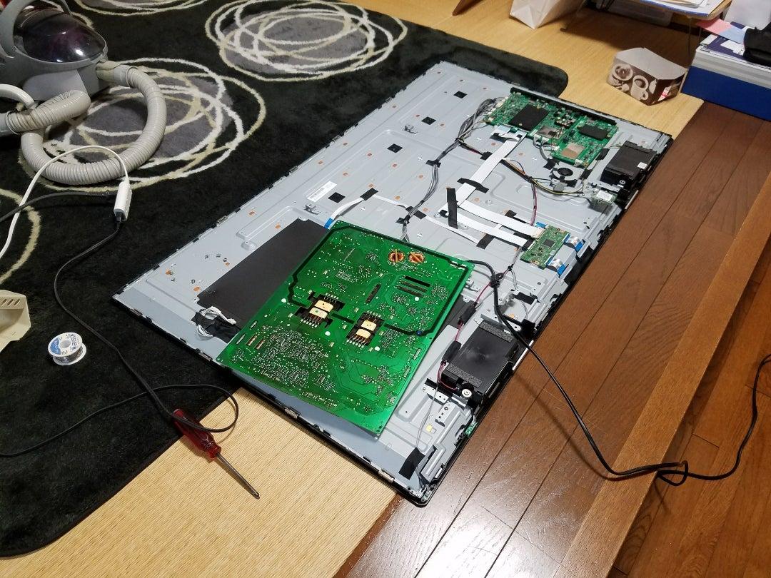 ガレージ ショウエイ YOSHIOKA NOTE Ⅱ カーオーディオ専門店レグザTV 55Z8 分解修理