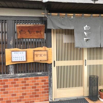 常陸太田の白ひげ、営業していました ②の記事に添付されている画像