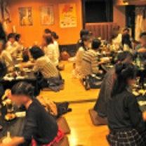 5/3(金/祝)18時~[40代中心]パーティー(本町)の記事に添付されている画像