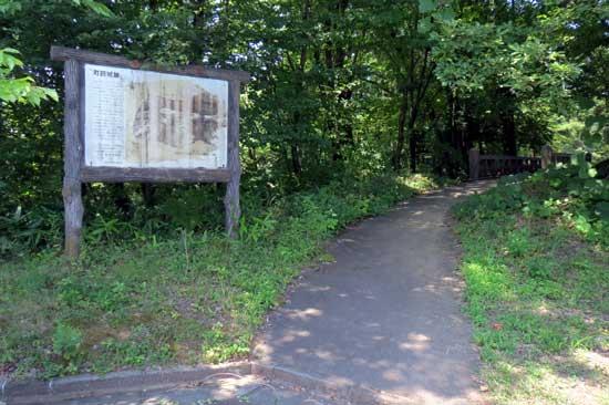 【写6】町田城