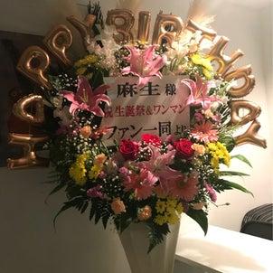 ☆4/15 お昼の部 麻生生誕ライブ☆出演者さまと☆の画像
