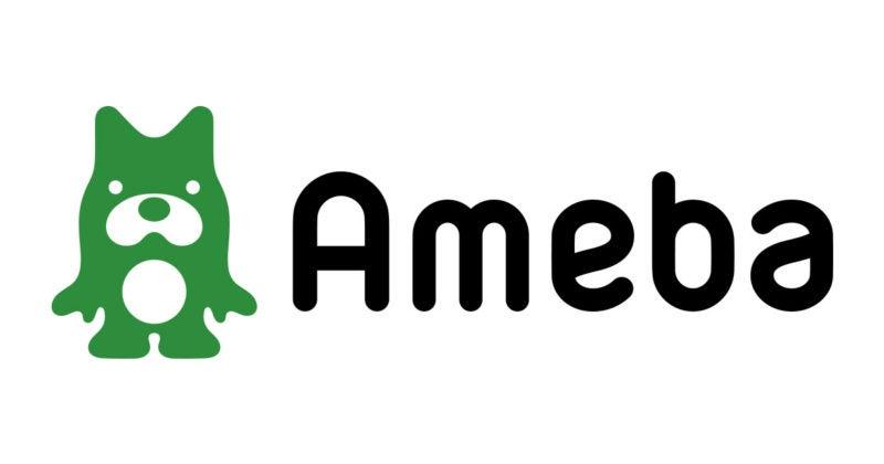 「アメブロ」の画像検索結果