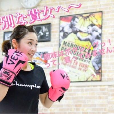 ボクシング・格闘技を趣味として楽しむの記事に添付されている画像
