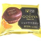 【ローソン】第6弾☆Uchi Café × GODIVA ショコラマカロン