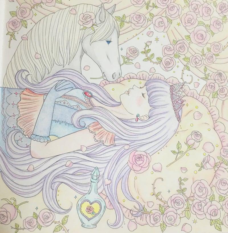 かわいいの魔法にかかる 夢色プリンセス塗り絵眠れる森の美女完成
