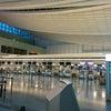 ☆リアルタイム☆ 香港国際空港の画像